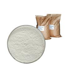 厂家直供3-吲哚乙酸(吲哚乙酸)87-51-4含量99%