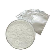 厂家直供虫酰肼112410-23-8含量95%