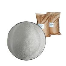 厂家直供己唑醇79983-71-4含量95%
