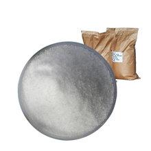 厂家直供吡丙醚95737-68-1含量97%