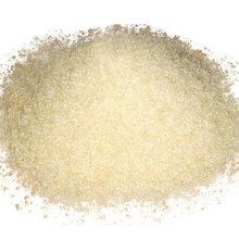 厂家直供甲氰.菊酯64257-84-7含量94.2%