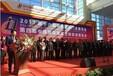 雅紳參加2018年第十七屆中國國際門業展覽會