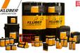 克鲁勃KlubertopSK01-205润滑油脂德国原装脂