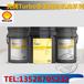 壳牌ShellOmala可耐压S4Wheel220320合成齿轮油