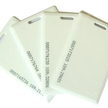 证卡磁卡源头厂家哪里找,正东科技专业生产各种类型IC,ID卡图片