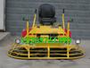 贵州贵阳座驾式混凝土磨光机使用视频载人式抹平机