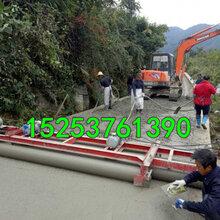 重庆渝中两滚筒混凝土摊铺机铜芯电机振动梁图片
