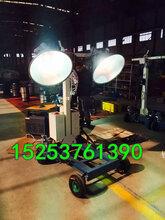 重庆渝中移动式工程照明灯可升降照明车价格表