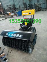 黑龙江哈尔滨耐低温的小型扫雪机毛刷式清雪机