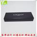 翻盖手表盒智能手表盒套装手表盒商务手表包装盒