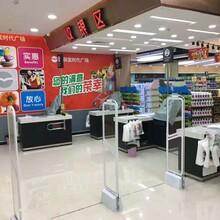 东莞服装报警门EAS电子防盗器商场防盗天线
