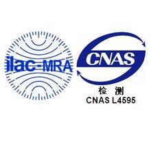 办理儿童滑板车EN14619-2004标准质检报告