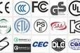 无线耳麦FCC认证多少钱?蓝牙耳机FCCID认证