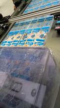 全自动铝箔双面拉伸膜真空包装机紫薯薯条真空包装设备