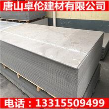 晋中市水泥压力板供应商