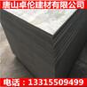 菏泽市水泥纤维板独家标准规格