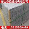 安阳市水泥压力板供应商