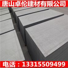 朝阳市水泥压力板供应商