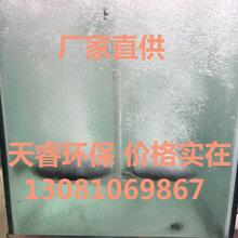 安徽安庆水解酸化池微孔曝气器一体化设备专用石家庄天睿环保