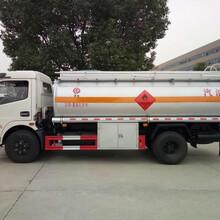 正宗国五东风大多利卡8吨运油车