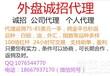 华信金业官网招商代理合作商加盟