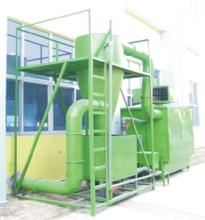 环保湿式除尘设备