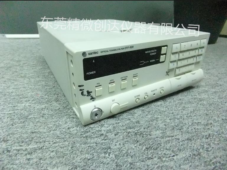出售二手可编程可调谐衰减器Santec-OVA-920(东莞精微创达仪器公司)