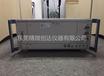 東莞精微創達儀器租賃銷售手機綜合測試儀羅德施瓦茨CMW280