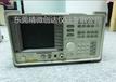 東莞精微創達儀器有限公司供應頻譜分析儀惠普-HP8591EM