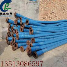大口徑橡膠軟管不銹鋼法蘭橡膠鋼絲管礦用大口徑膠管橡膠管加工圖片