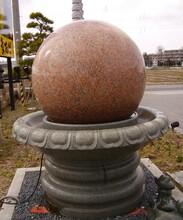 贵阳大理石风水球现货,风水球喷泉图片
