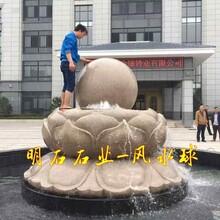 铜仁花岗岩风水球厂家直销图片