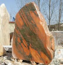 黃石風景景觀石圖片