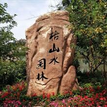 襄阳大理石门牌石优游娱乐平台zhuce登陆首页优游娱乐平台zhuce登陆首页图片