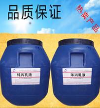 聚丙烯酸酯乳液施工材料质量的判断