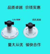 八孔底座在注胶器上如何使用图片