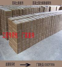 通州漷县岩石无声破碎剂热卖图片