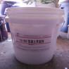 吉林白山YJ-302混凝土界面劑產品用途