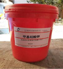 混凝土内掺防水甲基硅酸钠防水剂价格图片