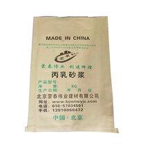氯丁胶乳防水砂浆价格图片