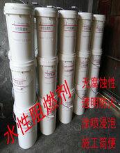 吉林白山水性阻燃剂建材公司图片