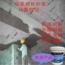 江苏常州抹面砂浆产品热卖图片
