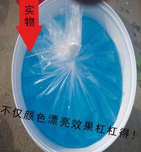 密云西翁庄镇内掺型钢筋阻锈剂图片