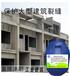 吉林通化混凝土建筑養護劑技術指導