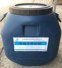 湖南郑州混凝土养护剂批发商图片