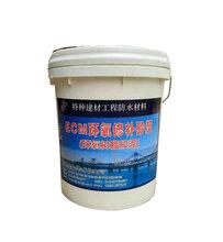 ECM环氧修补砂浆批发市场图片