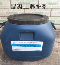 怀柔哨营镇混凝土养护剂常规方法图片