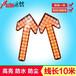 河南浦喆电子科技有限公司洒水车箭头灯环卫车导向指示灯清扫车诱导箭头灯厂家