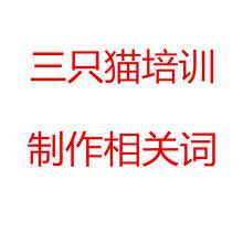 seo优化教程seo设置是什么意思专业百度霸屏济南
