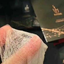 付爱宝水光酵素天丝面膜不含荧光剂是真的吗